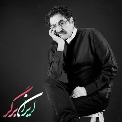 ایران برگر شهرام ناظری