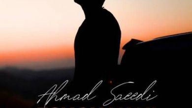 تصویر متن آهنگ عشق یعنی احمد سعیدی