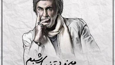 تصویر متن آهنگ مرد تنهای شب حبیب