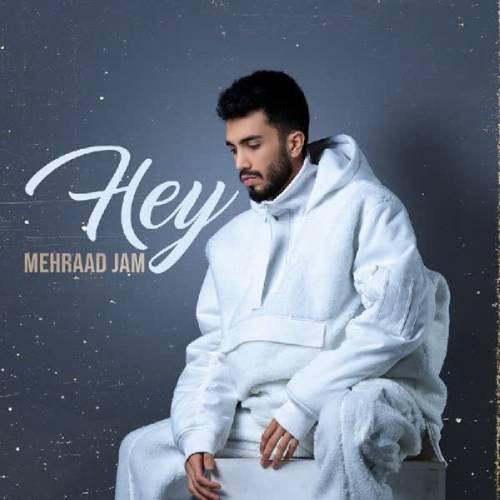 مهراد جم هی