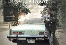 تصویر متن آهنگ تهران از این طرف سینا سرلک