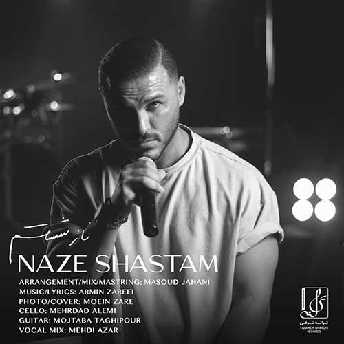 ناز شستم آرمین 2AFM