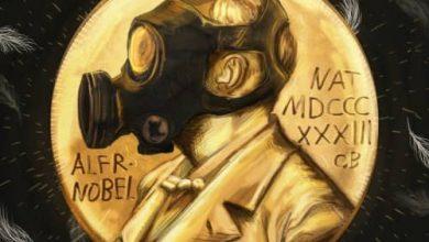 تصویر متن آهنگ نوبل کنکاش